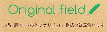 Original field